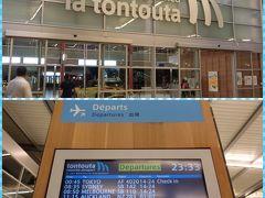 ヌーメア=ラ トントゥータ国際空港 (NOU)