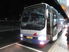 途中の高速で事故渋滞がありかなりヒヤヒヤしましたが大きな遅れもなく広島空港に着きました。