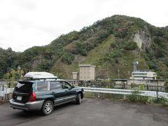 「大野頭首工」から「大島ダム」にやって来ました 「大野頭首工」から「大島ダム」は主に国道151号線で14km程の道のり  大島ダムは三遠南信自動車道の鳳来峡ICから直ぐの所に在ります