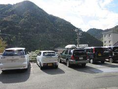 「大島ダム」から「宇連ダム」にやって来ました 「大島ダム」から「大島ダム」は僅か6km程の道のり