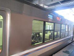 新快速電車で彦根へ帰ります。