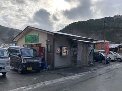 麺王国山形のラーメン店ハシゴ こちらも山形の有名店の久太、土曜日の12:15ごろ訪問で並んではいなかった