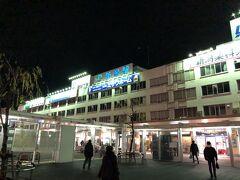 新潟駅 このそっけない外観が国鉄ぽくて好きなんだけどついにこの駅も再開発されるみたい