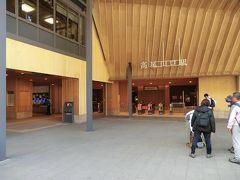 高尾山口駅に到着。