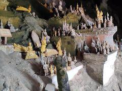 パクオウ(パークウー)洞窟