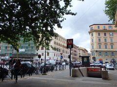 午後の予定、バチカン美術館を訪れるため、地下鉄のOttaviano駅へやってきました。