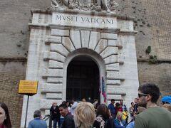 ここがバチカン美術館への入り口ですね。