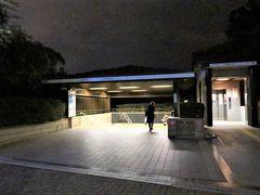 帰りは箱崎宮前駅から戻ります。