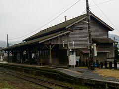 楽しみにしていた大隅横川駅。 1903年に建てられた駅舎。  ここで数分の停車時間。