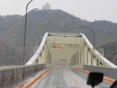 境水道大橋を渡ります。 鳥取県境港市と島根県松江市を結ぶ橋です。