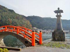 島根半島の東端、三方を海に囲まれた美保関は、漁業と海の玄関口として栄えた町です。