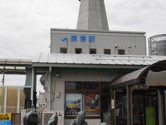 境港駅です。