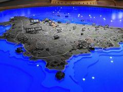 大根島の模型がありました。 山陰を代表する汽水湖・ 中海に浮かぶほぼ平らな大根島。 実はこの島、最高地点が標高約42メートルという日本一低い火山の島なのです。