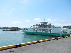続いては前島へ行くためにフェリーに乗ります。