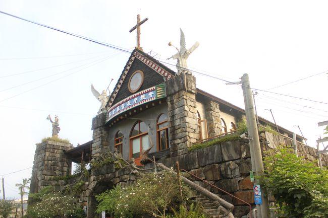 「霧台キリスト長老教会」<br /><br />ルカイ族はキリスト教徒なのだそうだ。