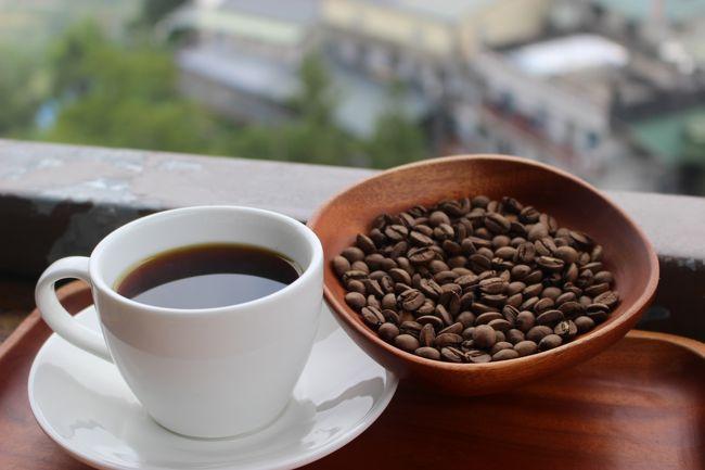 自家製コーヒー豆、自家焙煎からの自家コーヒー。<br /><br />霧台の美しい風景を見ながら。<br /><br />超ウマい。ウマくないわけがない。