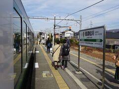 この駅で降りる人も結構いた。