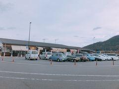 道の駅 笠岡ベイファームに10:30到着  想像してたより小さいw