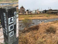 太白区長町方面から広瀬川に掛かる広瀬橋を渡ると若林区河原町。 広瀬橋は日本最初のコンクリート橋
