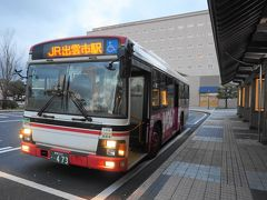 路線バスで出雲大社に向かいます。