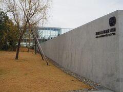 加賀片山津温泉総湯。 つい先日買った温泉特集の雑誌に載っていたので来てみました。
