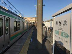 神保原駅に来ました。