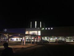 空港から函館駅までは20分程で到着。現金のみで電子マネーは使えないのでご注意を。