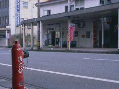 越後湯沢の温泉街はスキーシーズン前のためか日曜だからなのか人通りも少なくちょっと寂れた様子でした。  無事、新幹線に乗り帰路につきました。