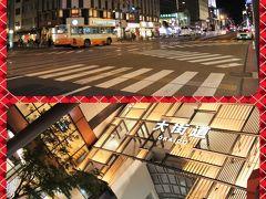 ホテル前は、路面電車が走る大通りで、とても賑やかなのねー☆ すぐ側に、大街道というアーケードのある商店街があるので、その中を歩きつつ、