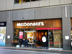 マクドナルド 二子玉川ライズ店