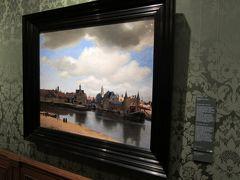 マウリッツハイス美術館に入ります。  「デルフトの眺望」  フェルメールの代表作のひとつ。写真のようにきれいでした。