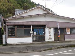 まず向かったのが 「鯨ようかん 阪本商店」  鯨ようかんを買いたかったが、すでに品切れでした(;.;) まだ昼過ぎなのにぃ~。