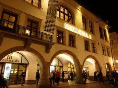 そして、ミュンヘンのビアレストランといえば忘れてはいけないのがホフブロイハウス!ミュンヘンで一番楽しみにしていたスポットのひとつです。