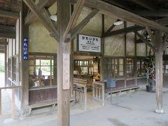 はやとの風も観光停車する嘉例川駅。