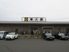 時間があるので隼人駅の外へ。 どこかで見たことあるような鹿児島県の駅って感じです。 駅には島津製作所の社章が使わています。(薩摩島津家の家紋)