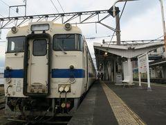 16:09都城発吉松行2929D  吉都線(きっとせん)って名前がステキ。キットカットみたいだ!と言っていたら乗車直後の12/26にキットカットラッピング列車の登場(笑) https://www.nishinippon.co.jp/nnp/miyazaki/article/476041/ (西日本新聞社HPより)  中高生が乗客の8割ということもあり、ダイヤが7:30の次が12:27でその次の列車に乗車。2019年のダイヤ改正で本数が増えるらしい。
