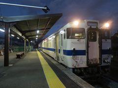16:43京町温泉駅着  これで2日目の旅も終了。 無人駅の温泉ってワクワクします!