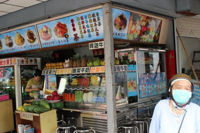 駅前の通り(成功路)を直進すると、<br />ほどなくしてドリンクスタンド的なお店を見つけた。<br /><br />「栄興フルーツ店」<br /><br />台湾旅行の楽しみの一つ、フレッシュジュース。<br /><br />さあ、何飲もうかな。