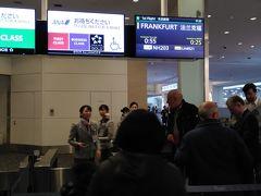 フランクフルト便はビジネス&スタアラゴールドだけでなくファースト&ANAダイヤもそれなりに並んでる。