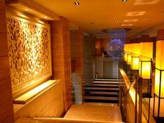 ザ ガイアホテル 台北 (大地北投奇岩温泉酒店) https://www.thegaiahotel.com/  本日のお宿到着~ 台北でこんなに大きくて立派なホテルに泊まるのは初めてだわ(笑)いつもホントに寝るだけでいい感じの格安ホテルなんで。  雨で服などが濡れているのを見て、スタッフはさっとタオルを渡してくれたり、傘をたたんでくれたりととても親切。ありがとうございます!