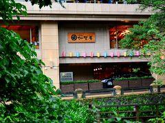 日勝生加賀屋國際?泉飯店  公園の前には日本の誇る名旅館の一つ「加賀屋」の台湾版があります!! しっかり和仕様のようで、せっかく台湾来たんでそこまで和風じゃなくてもいいよね?ってことで私達はガイアホテルにしました(笑)