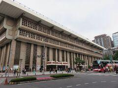 「台北車站」