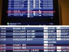 国際線の出発ロビー 成田に比べて少し小さいですがミーハーな私は出発ボードを見るとテンションが上がります! 本日の便はNH879、22時過ぎの出発です