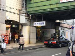 11:00 近鉄京都線の桃山御陵前駅から散策スタート。参加者は何時ものTさん、Sさん、Cさん、M君、万歩計の5人です。