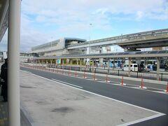 23年ぶりの大阪国際空港です。(笑) モノレールが空港まで未完成な時代に使わして頂きました。