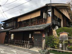 坂本龍馬ゆかりの寺田屋に来ました。