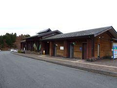 東京を出発し、最初の立寄りは、道の駅箱根峠。