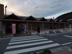 道の駅「くるら戸田」にも立寄ります。