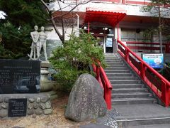 造船郷土資料博物館 戸田に宿泊した人は、なんと入場料が2割引きになります。 通常大人200円が160円!