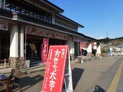 箱根新道から正月の買出しのために鈴廣へ。 箱根駅伝6区中継地点でも有名ですね。 こちらもすごい人人人。 蒲鉾と伊達巻を購入